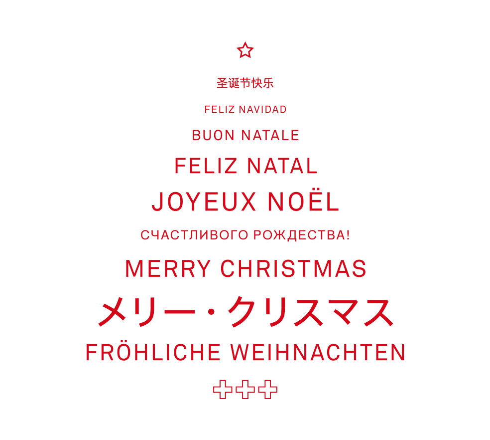 Switzerland Global Enterprise – Weihnachtskarte